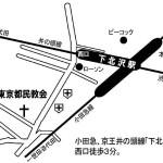 都民教会MAP のコピー